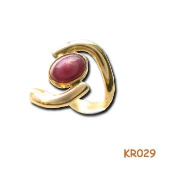 """Gouden ring """"Star of Ruby"""" KR29"""