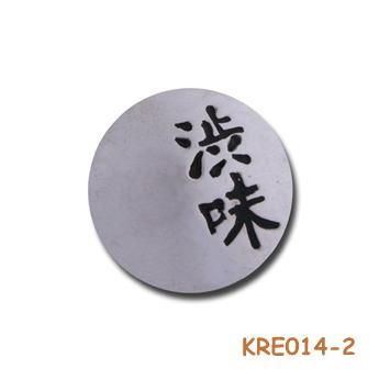 Shibumi van zilver KRE014-2