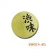 Shibumi van goud. KRE014-gd
