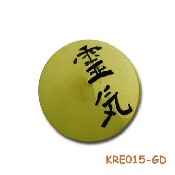 Gouden hanger met het Reiki teken. KRE015-gd